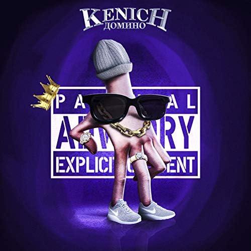 Kenich