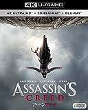 アサシン クリード<4K ULTRA HD+3D+2Dブルーレイ>[FXHA-63672][Ultra HD Blu-ray]