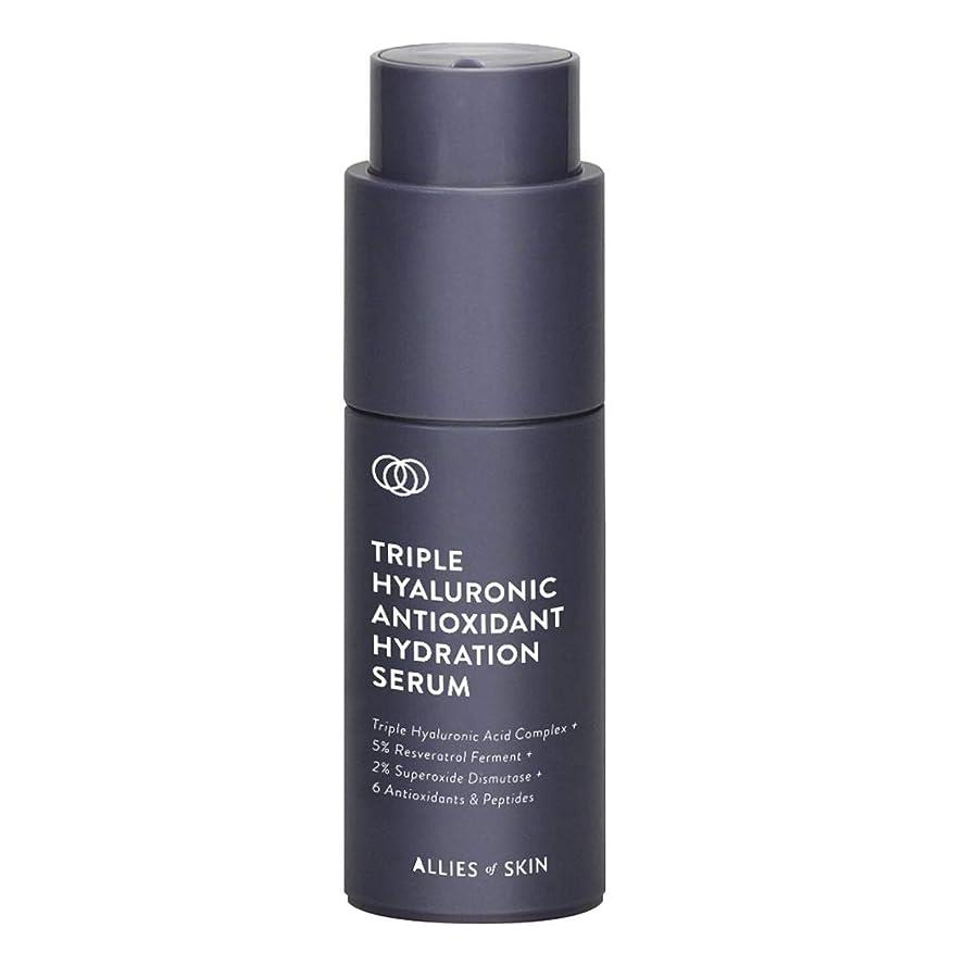 逆説書き込みマラドロイトALLIES OF SKIN Triple Hyaluronic Antioxidant Hydration Serum 30ml