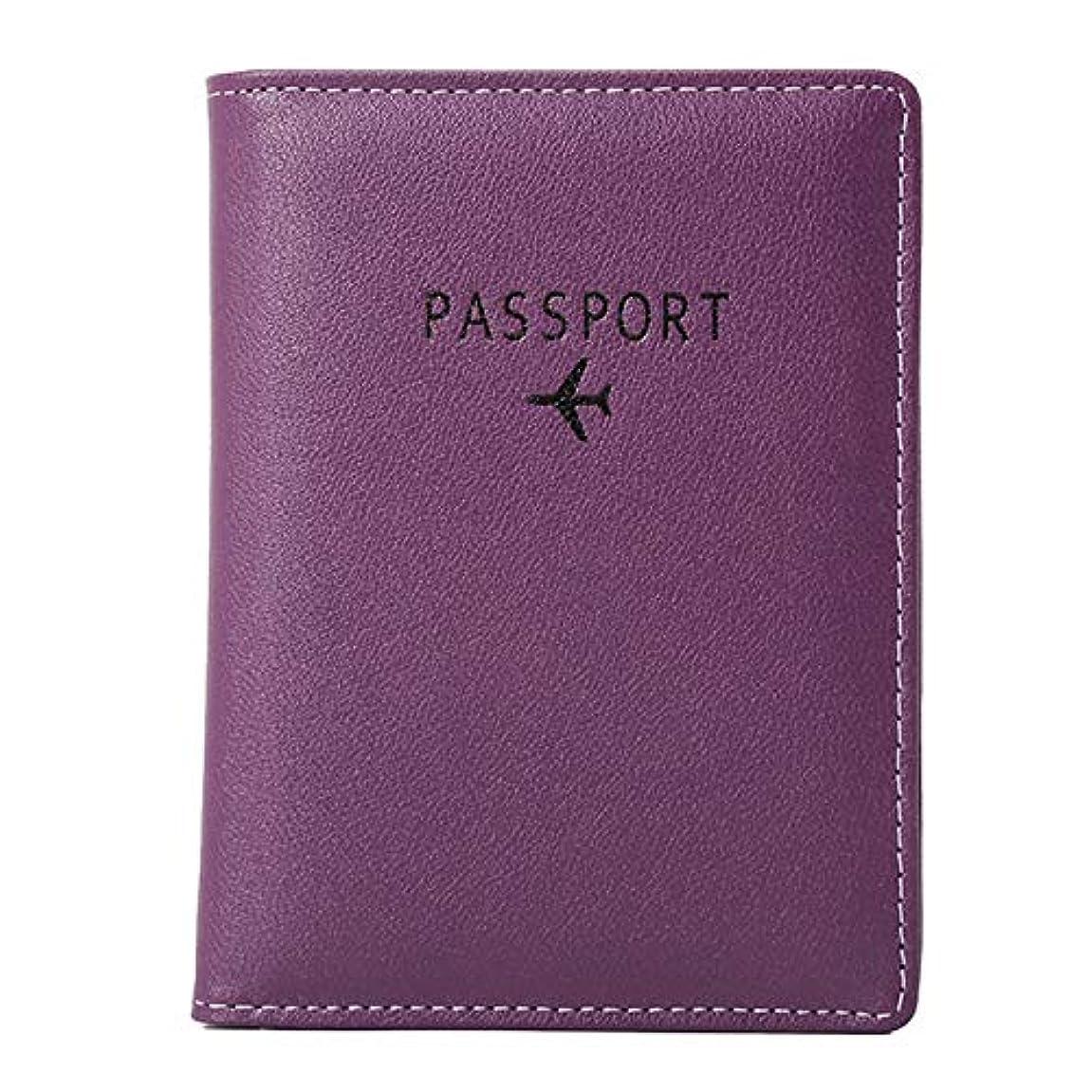 重要憧れインストラクタースキミング防止 パスポートケース (パープル)