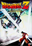 Dragon Ball Z - The Movie - The World's Strongest