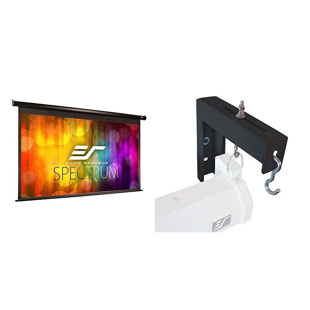 Elite Screens Motorized L Brackets Adjustable