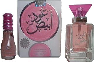 Oud Abyad -White Oud- Eau De Parfum