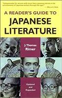 日本文学案内
