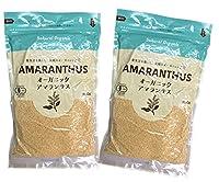 無添加 オーガニック アマランサス 粒 350g×2個 ★ ネコポス ★ お米に混ぜて炊くと、不足しがちな栄養素を無理なく毎日摂ることができます。 ☆アマランサスは本来は穀類ではありませんが、穀類の一つとして用いられています