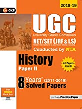 UGC NET/SET (JRF & LS) Paper II : History - 8 Years Solved Papers 2011-18