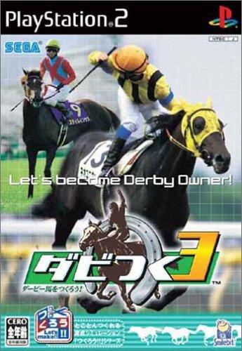Derby Tsuku 3: Derby Uma o Tsukurou!