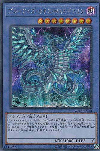 遊戯王 20TH-JPC23 ブルーアイズ・カオス・MAX・ドラゴン (日本語版 シークレットレア) 20th ANNIVERSARY LEGEND COLLECTION
