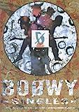 バンドスコア BOOWY/SINGLES (バンド・スコア)