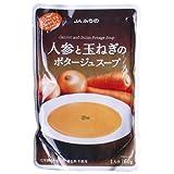 JAふらの 人参と玉ねぎのポタージュスープ 160g ×5個