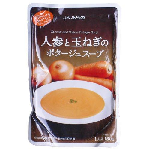 JAふらの 人参と玉ねぎのポタージュスープ 160g×5個