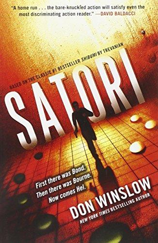 Image of Satori