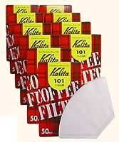 カリタ Kalita コーヒーフィルター 101濾紙(1~2人用) 50枚入り ホワイト 10箱セット #11001