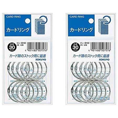 【2袋(20個入り)】コクヨ カードリング 2号 内径30mm リン-B102