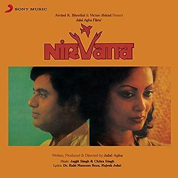 Nirvana (Original Motion Picture Soundtrack)