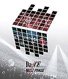 Da-iCE LIVE TOUR 2017 -NEXT PHASE- Blu-ray