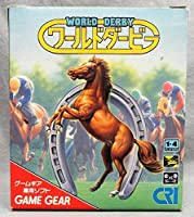 GG ワールドダービー 競馬 ゲームギア セガ CSK 携帯ゲーム