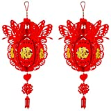 Topro 2 Pack Red Chinese Lanterns,Chinese Festival and Celebration Paper Lantern, Chinese Lucky Red Fu 3D Puzzle Lantern,Decorations for Chinese New Year,Chinese Spring Festival (Butterfly Lights)