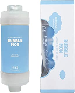 BUBBLEMON Vitamin Shower Filter Healthy Purified shower water Suitable for any shower heads (Baby Powder)