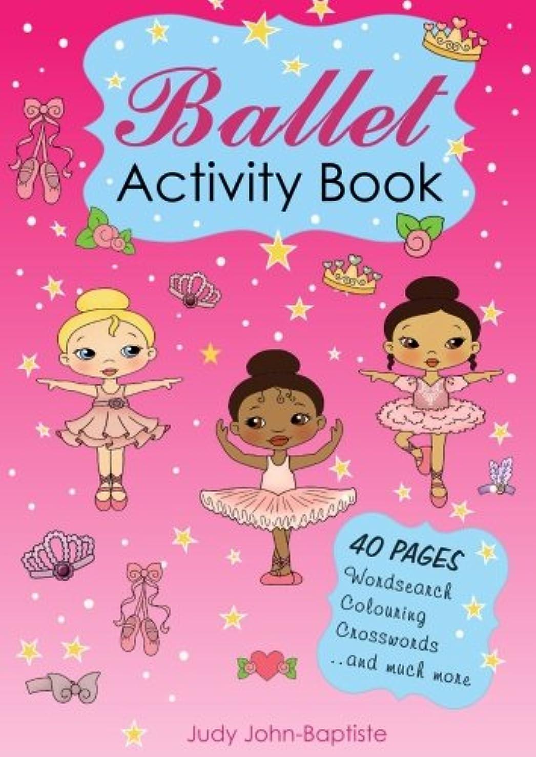 経過消費乳Ballet Activity Book