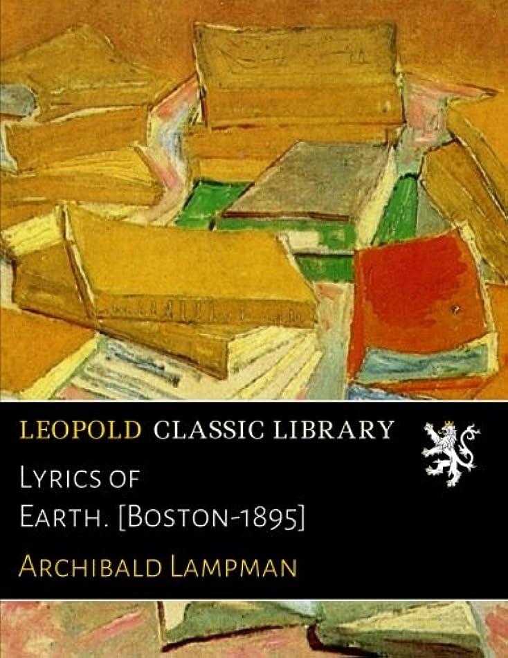 章お風呂ホバーLyrics of Earth. [Boston-1895]