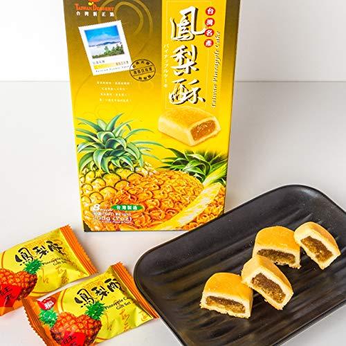 パイナップルケーキ 。当店台湾から直輸入。パイナップルケーキです。パイナップルの程良い酸味と、甘みが絶妙なジャムがビスケット生地に包まれています。台湾代表なお菓子です。自宅用、お土産にぴったしな一品です。