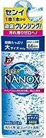 トップ スーパーNANOX(ナノックス) 本体大 660g × 12個セット