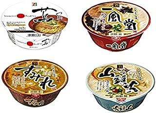 TSUTA & IPPUDO & SUMIRE & SANTOKA Japanese Famous Ramen Shop's Instant Noodle 蔦 & 一風堂 & 純連 & 山頭火 4 cups One Star In Michelin Of Japan Ship from Japan