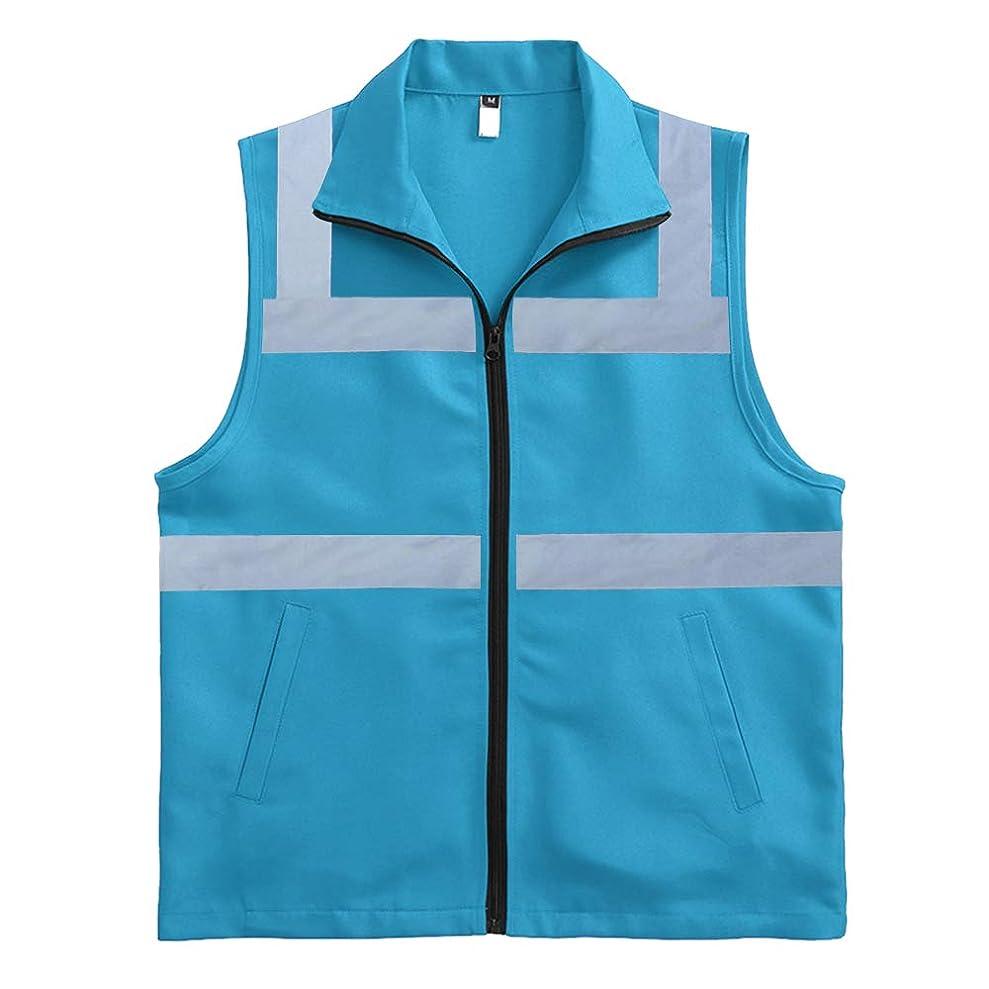 笑い酸度変位TOPTIE 50 PCS男女兼用高視認性ジッパーフロント安全ベスト襟&ポケット付き - ライトブルー 首輪 - L