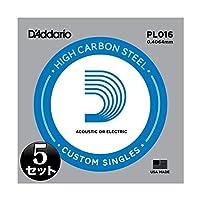 D'Addario ダダリオ エレキギター/アコースティックギター用バラ弦 Plain Steel .016 PL016 5本セット 【国内正規品】