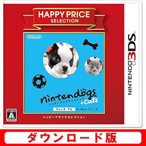 ハッピープライスセレクション nintendogs+cats フレンチ・ブル&Newフレンズ [オンラインコード]