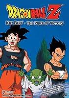 Dragon Ball Z: Kid Buu - Price of [DVD] [Import]