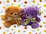 Ml osos de peluches antialergico de felpa suave para niños y niñas (lila/marron)