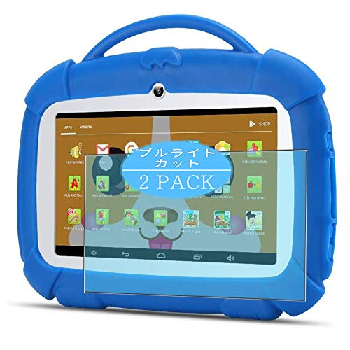 "VacFun 2 Piezas Filtro Luz Azul Protector de Pantalla Compatible con Qimaoo Kids 7"" Tablet, Screen Protector Sin Burbujas Película Protectora (Not Cristal Templado) Anti Blue Light Filter New Version"
