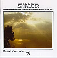 Shalom: Songs & Dances of Jews 2