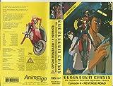 Bubblegum Crisis 4-Revenge Road [VHS]