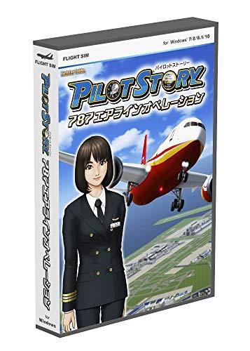 テクノブレイン パイロットストーリー 787エアラインオペレーション