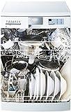 Wandtattoo Spülmaschine Irre L Auge oder Magnet Spülmaschine 236, Magnet 60x60cm