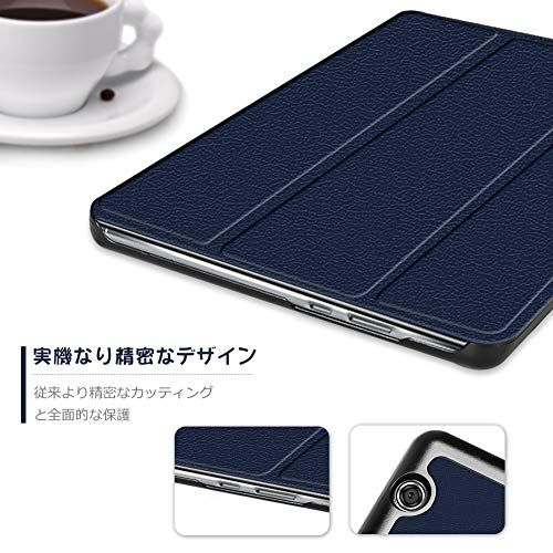 TopACE(トップエース)『Huawei10.1インチMediaPadT510タブレットケース』