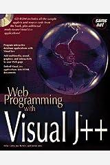 Web Programming With Visual J++ Paperback