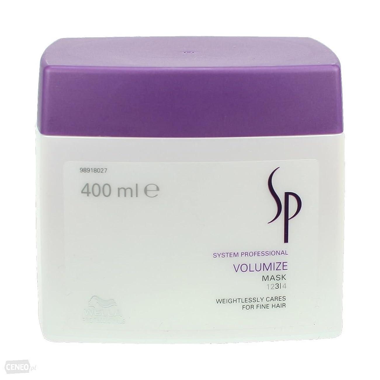 骨公然とパークWella SP Volumize Mask ( For Fine Hair ) - 400ml/13.33oz by Wella [並行輸入品]