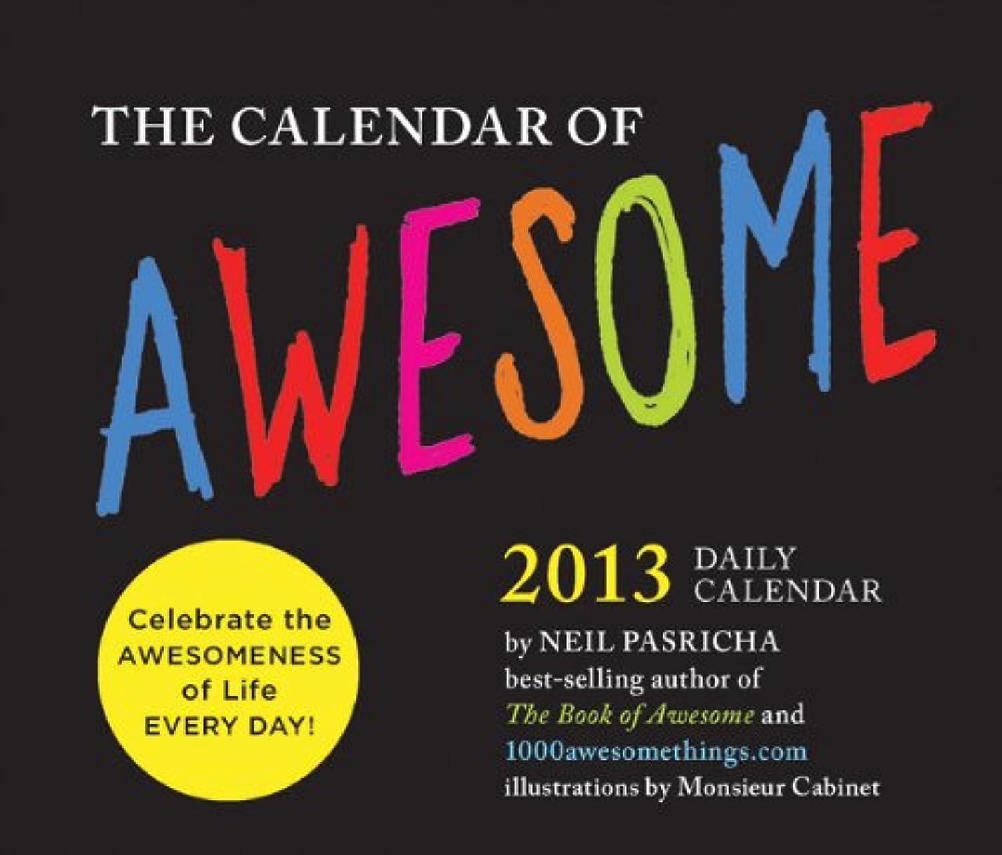 どんよりした保険ストライプ2013 Daily Calendar: The Calendar of Awesome