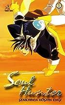 Soul Hunter - Vol. 2 - Episoden 7-11 [Import allemand]