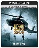 【Amazon.co.jp限定】ブラックホーク・ダウン TV吹替初収録特別版 4KUltra HD+ブルーレイ(初回限定生産)(A6ステッカー付き) [Blu-ray] image
