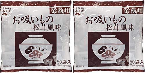永谷園 業務用お吸いもの松茸風味 (2.3g×50袋入)×2個