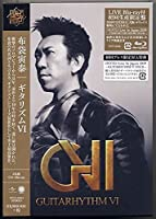 布袋寅泰 GUITARHYTHM VI 初回生産限定盤 CD+Blu-ray Disc 歌手 ロック