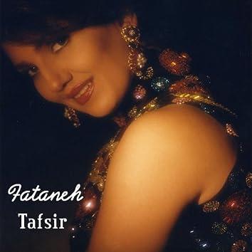 Tafsir - Persian Music