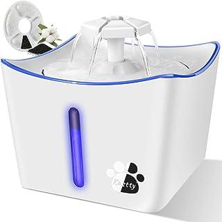 自動給水器 ペット給水器 猫 犬 3L大容量 循環式給水 活性炭フィルター付き 省エネ 空焚き防止 お留守番対策 清潔便利 日本語説明書付き 白い
