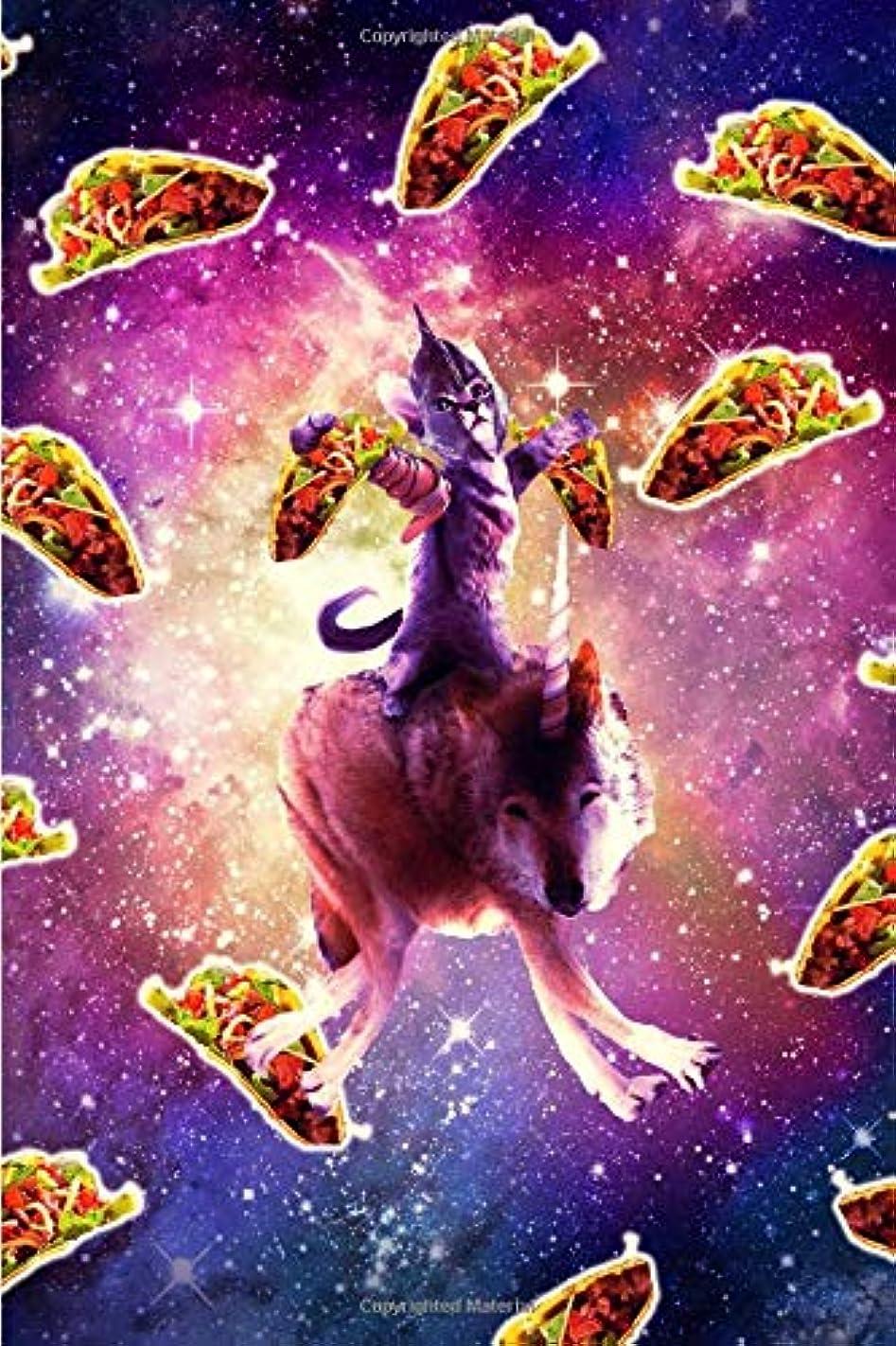 防腐剤ファシズムフラフープWarrior Space Cat On Wolf Unicorn - Taco Daily Weekly Planner