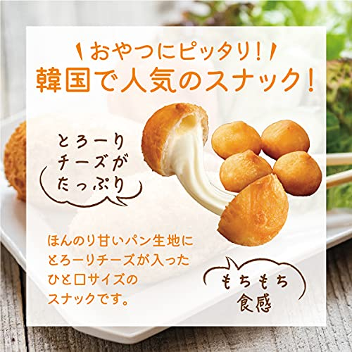 冷凍チーズボール125g(25g×5個)韓国韓国料理韓国調味料韓国食材冷凍食品チーズ人気スナックおつまみ